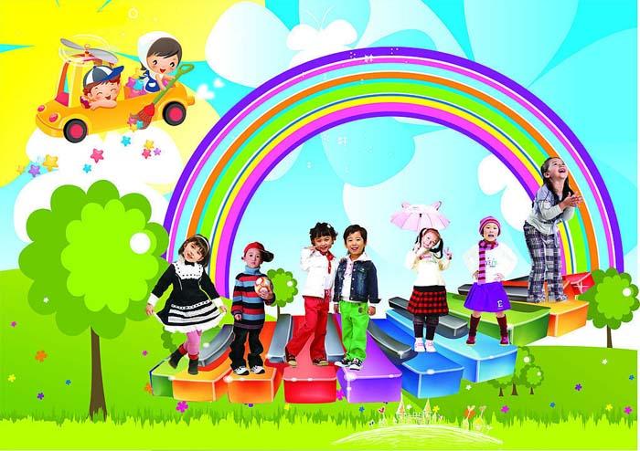 祝福六一儿童节快乐